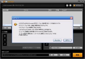 Encoder1.png