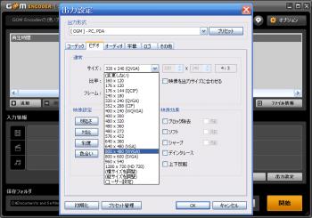 Encoder3.png
