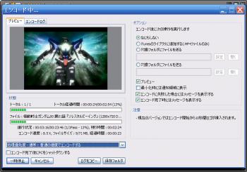 Encoder4.png