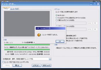 Encoder5.png