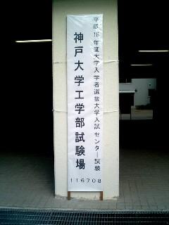 20060124013412.jpg