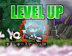 Lv115.png