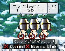moai6.jpg