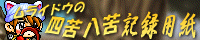 murabana.png