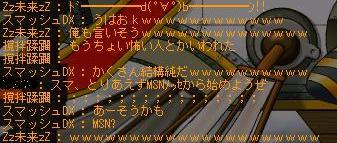 rogukakusan3.jpg