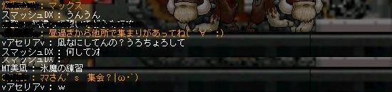 rogunagi1.jpg
