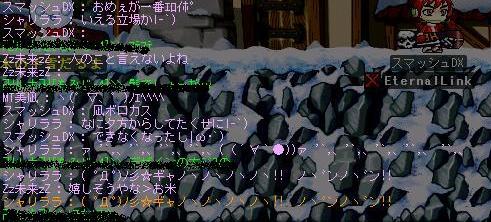rogunagi2.jpg