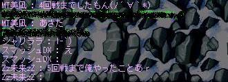 rogunagi3.jpg