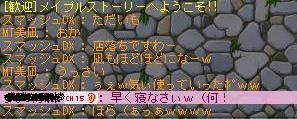 rogunagi4.jpg
