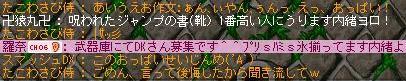 rogutakowasa1.jpg