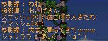 roguyuusan5.jpg
