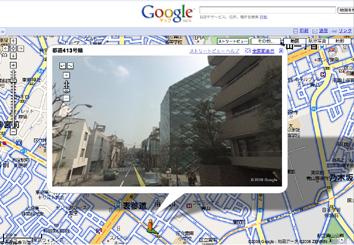 S-aoyama.jpg