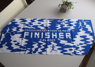 finisher.jpg