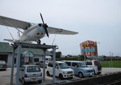 kouchi11-2.jpg