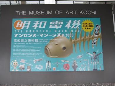 kouchi4-1.jpg