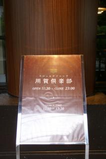 20070610-1.jpg