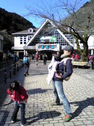 高尾山ハイキング5