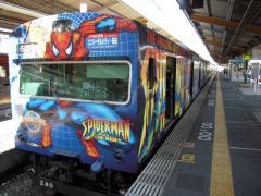 spidertrain