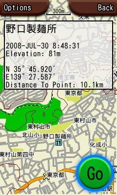 080819nobasemap.jpg