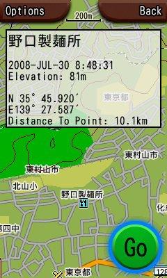 080825map.jpg