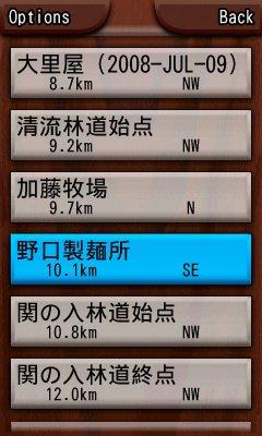 080825waypoints.jpg