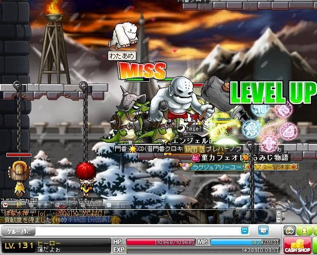 Maple110805_012257.jpg
