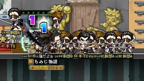 Maple110807_022019.jpg