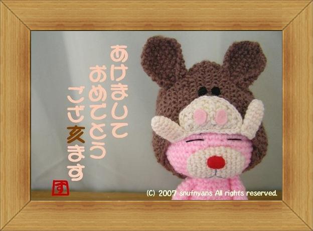 ねこ 猫 新年のご挨拶祭り02