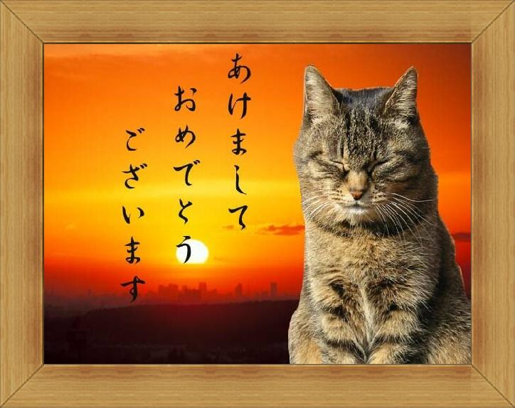 ねこ 猫 新年のご挨拶祭り03