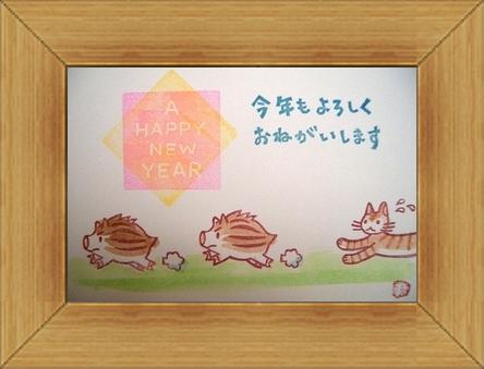 ねこ 猫 新年のご挨拶祭り07