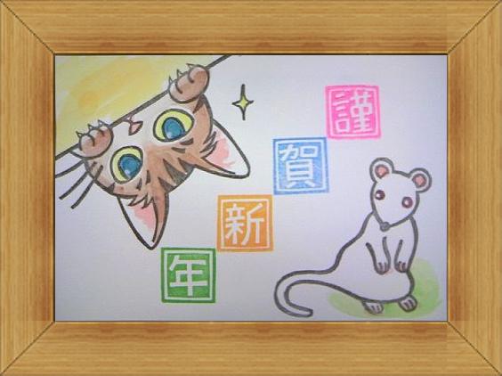 ねこ 猫 新年のご挨拶祭り09