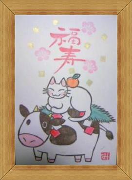 ねこ 猫 新年のご挨拶祭り13