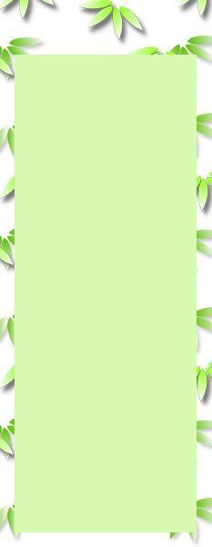 グリーン笹