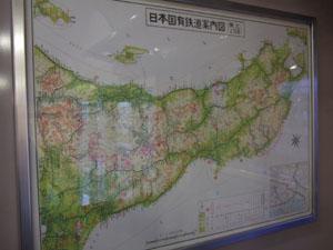 国鉄路線案内図