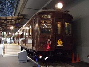 クモハ40形式電車