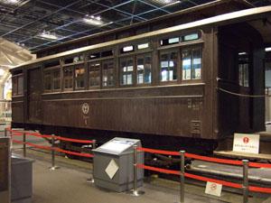 デ963形式電車