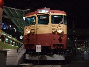 交直流急行形電車 455系