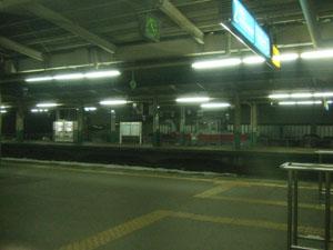 長岡駅に11分遅れで到着