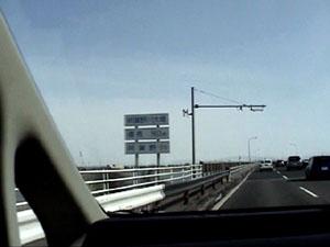 阿賀野川を渡る