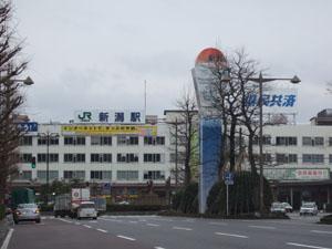 新潟駅(万代口)