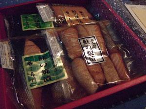 昨日、村上から発送した『味匠 㐂っ川』の土産が既に届いていた。
