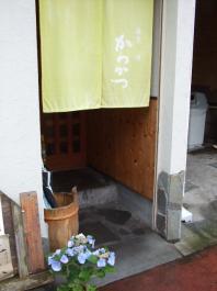 2.蕎麦 酒 かわかつ (1)