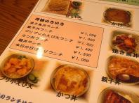 2.蕎麦 酒 かわかつ (3)