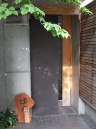 14.手打ち蕎麦 銀杏