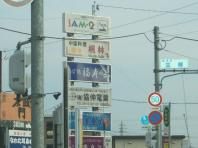 1.松本市 そば処 福寿