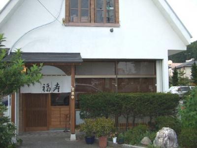 1.松本市 そば処 福寿 (300)