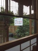 1.松本市 そば処 福寿 (13)