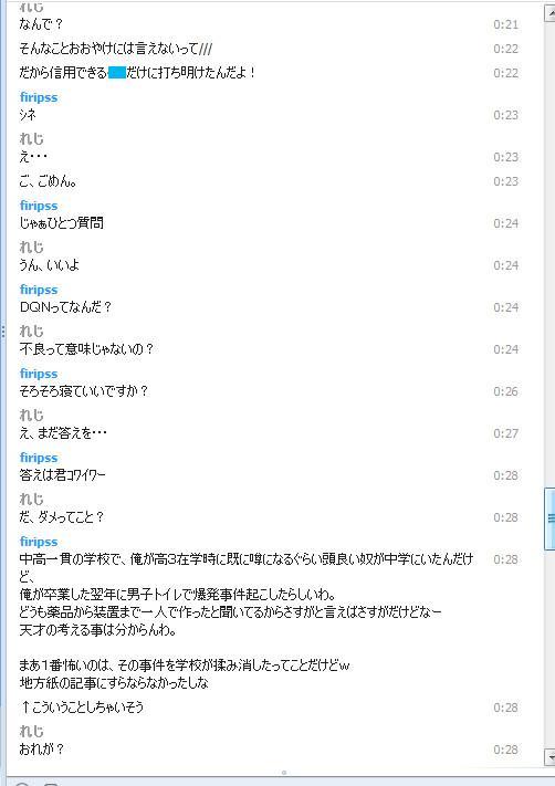 bandicam 2012-04-01 00-45-26-790