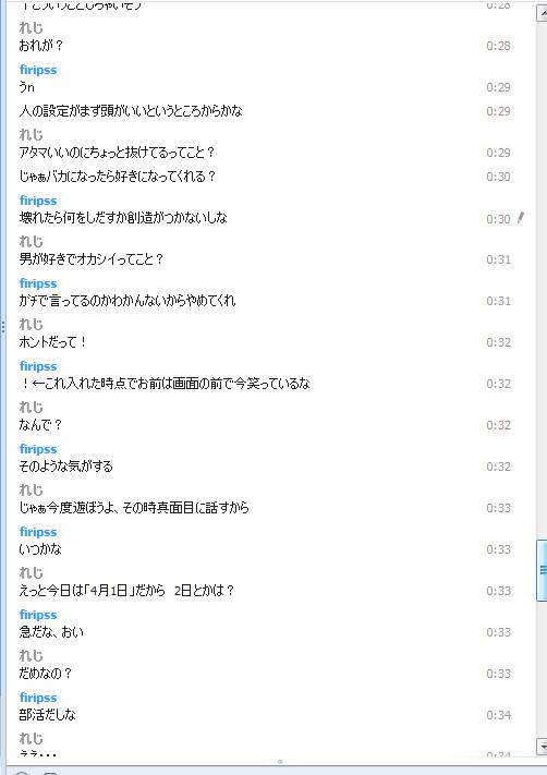 bandicam 2012-04-01 00-45-39-669