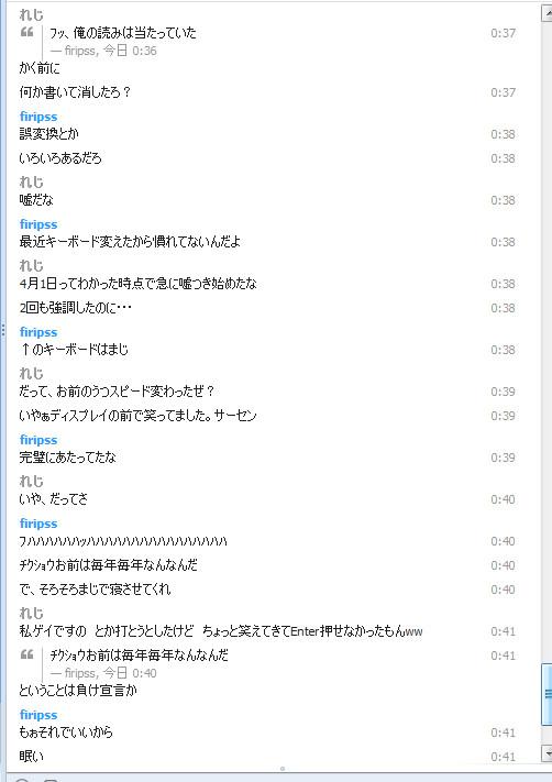 bandicam 2012-04-01 00-45-57-464